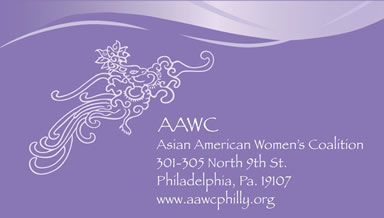 AAWC business card2